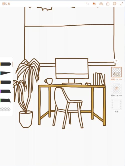 【ipad】Adobe illustrator Drawでイラストを描く