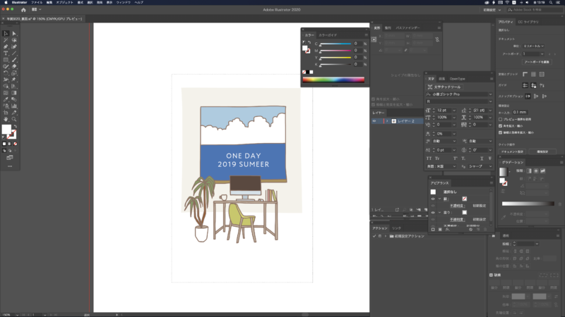 【ipad】Adobe illustrator Drawでイラストを描く illustratorでファイルを開いてみました
