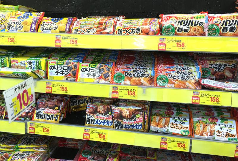 【パッケージデザイン】冷凍食品のパッケージは商品名が黒色が多い