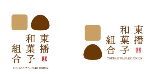 東幡和菓子組合のロゴ