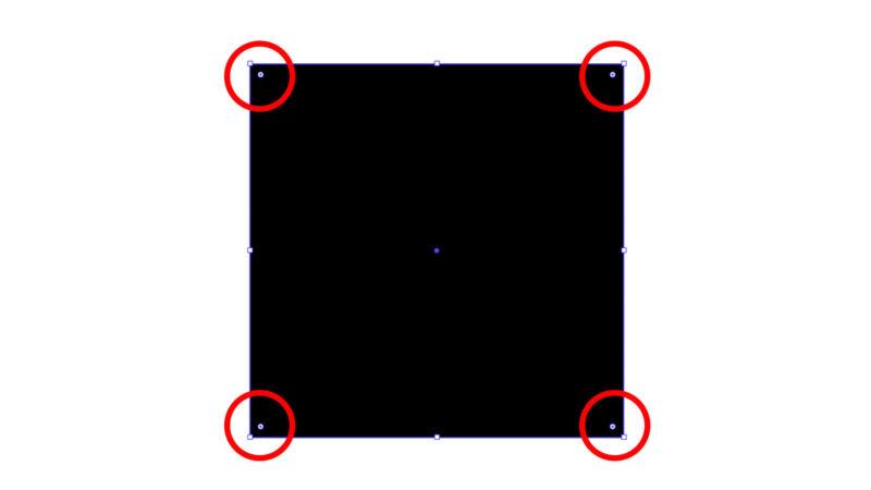 イラストレーターの選択ツールで角を丸くする