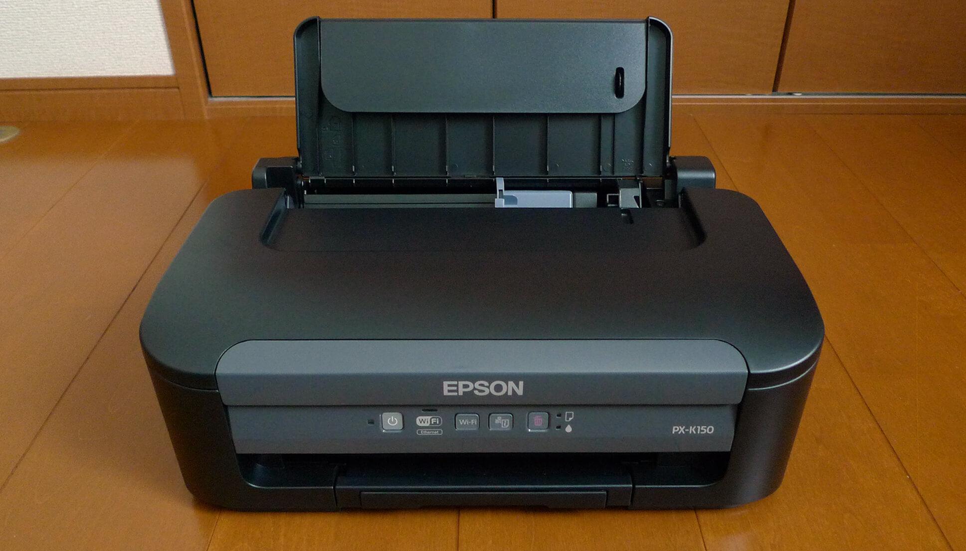 エプソン モノクロプリンター PX-K150 使用感